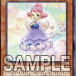 遊戯王OCG新カード考察:幻奏の音女オペラ