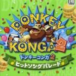 遊戯王OCG新カード考察:EM(エンタメイト)ドラミング・コング