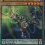遊戯王OCG新カード考察:竜穴の魔術師