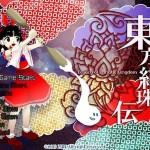 【ネタバレ注意】東方紺珠伝発売開始、新キャラクターも判明しました