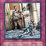 遊戯王OCG新カード考察:ジュラゲド