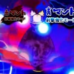 神子のオカルト技の格ゲーとしての斬新な仕様:東方深秘録ネタバレ