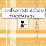 遊戯王OCGカード考察:SR(スピードロイド)バンブー・ホース