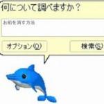 サイバース・ガジェット:遊戯王カード考察