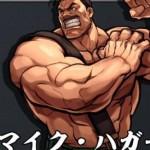遊戯王OCG新カード考察:音響戦士(サウンドウォリアー)マイクス