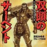 遊戯王OCGカード考察:破壊剣-ドラゴンバスターブレード