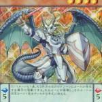 遊戯王OCGカード考察:竜剣士マスターP(ペンデュラム)