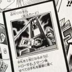 遊戯王OCGカード考察:命削りの宝札