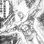 遊戯王OCGカード考察:天翔(てんしょう)の竜騎士ガイア
