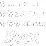 遊戯王OCGカード考察:EM(エンタメイト)インコーラス