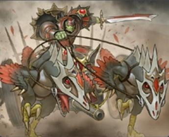 ディノンの鋼鉄騎兵
