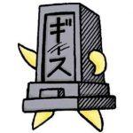 遊戯王OCGカード考察:おろかな副葬