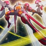 FNo.(フューチャーナンバーズ)0 未来皇ホープ-フューチャー・スラッシュ:遊戯王カード考察