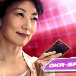 ONi(オニ)サンダー:遊戯王カード考察