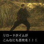 遊戯王カード考察:スピードローダー・ドラゴン 受けた効果ダメージをそのまま相手に返せ!