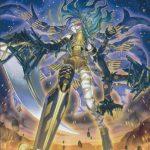 遊戯王カード考察:夢幻転星(アストロイメア)イドリース 強力なエクストラリンクメタ、でもグリフォンには注意