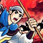 遊戯王カード考察:炎星仙(えんせいせん)-ワシンジン ブルキを出張させれば他の獣戦士族デッキにも