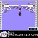 遊戯王カード考察:無限起動要塞(むげんきどうようさい)メガトンゲイル エクシーズ3体要求する最大級のリンク!